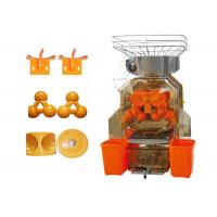 Wholesale 304 Staninless Steel Orange Juicer Extractor 370W Commercial For Coffee Bar from china suppliers