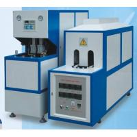 Wholesale 2 cavity blow moulding machine  from china suppliers