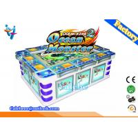 Wholesale IGS English Version Fishing Game Machine Ocean King 2 Monster from china suppliers