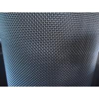 Wholesale king kong mesh/ss304/316 Theft proof window screen from china suppliers