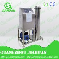 Wholesale ozone generator for water treatment, drinking water purification ozone from china suppliers