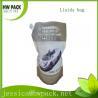 Buy cheap 1 gallon liquids bag from wholesalers