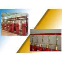 Wholesale 4.2mpa Colorless FM200 Fire Suppression System 120L Storage Cylinders from china suppliers
