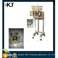 Buy cheap Automatic Pouch Dispenser from wholesalers