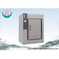 Wholesale Ergonomic HMI Double Door Autoclave For Biological Engineering BSL4 from china suppliers
