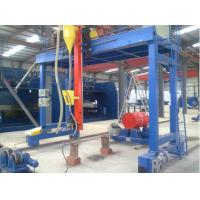 Buy cheap High Mast Gantry welding machine for large pipe / tube from wholesalers