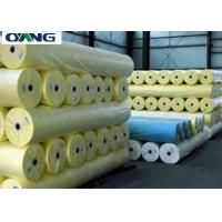 Wholesale Oeko - Tex Standard Spunbond Nonwoven Fabric Yellow Non Woven Polypropylene Material from china suppliers