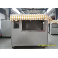 Wholesale Street Stainless Steel Coffee Cart With Yellow White Strip Awning from china suppliers