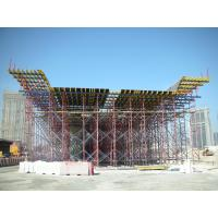 Buy cheap Light Weight Girder Box Formwork , Scaffold Formwork with Timber Beam from wholesalers