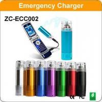 China Emergency Cellphone Chargers on sale