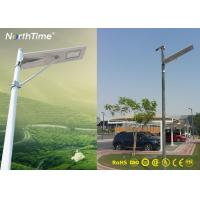 Wholesale Intelligent All In One Solar LED Street Light 12V 50W with 5 Years Warranty from china suppliers