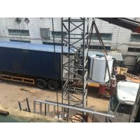 Wholesale LR-30T Flake Ice Making Machine Stainless Steel Material For Concrete Mixing Plants from china suppliers