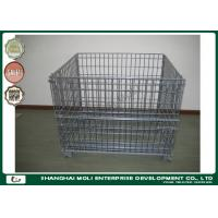Wholesale Highbright wire container storage cages pallet ,  metal mesh storage containers from china suppliers
