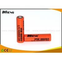 Wholesale IMR18650 1600mAh 3.7 lithium ion battery Orange Light weight Long cycle life from china suppliers