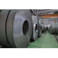 Wholesale JIS G 3141 SPCD / SPCE / SPCC-1B Cold Rolled Steel Coils With 750-1010, 1220, 1250mm Width from china suppliers
