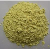 Quality Fluorescent whitening agent VBL(85#) CAS NO 12224-16-7 CI.85 YELLOWISH POWDER USED IN SYNTHETIC DETERGENT AND COTTON for sale