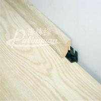 Buy cheap Skirting board 45-1 from wholesalers