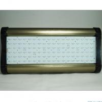 Wholesale Cidly 200W led grow lighting from china suppliers