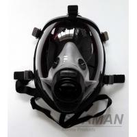 Wholesale Fire Fighting Silicone Full Face Gas Mask For Breathing Apparatus SCBA Face Mask from china suppliers