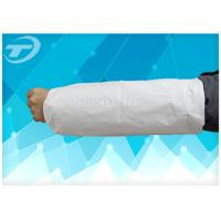 Wholesale Single Use Clear Plastic Sleeve Protectors For Arms 30 Gsm To 50 Gsm from china suppliers