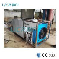 Wholesale Air Cooling 2 Ton Salt Water Block Ice Making Machin block Ice all in One Refrigeration System from china suppliers