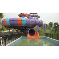 Wholesale Fiberglass Water Park Equipment Super Bowl Water Slide with 19m Height and 2 Rider from china suppliers
