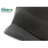 Wholesale Broken twill woven White & Black fusing interlining business casual suits stretch interfacing from china suppliers