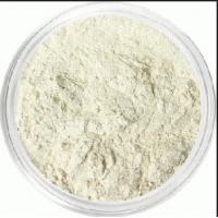 Wholesale Hormone 17a-Methyl-1-Testosterone Male Enhancement Steroids Methyltestosterone from china suppliers