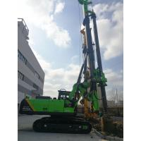 Wholesale TYSIM 12.5 Tonnes Max Torque KR125A Rotary Piling Rig Foundation Piling Borehole Equipment with Drilling Depth 43m from china suppliers