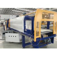 Wholesale High Efficiency Can Packaging Machine Self Supporting Frame With Sliding Doors from china suppliers