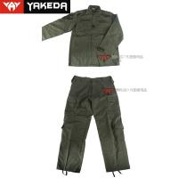 Wholesale Durable Army Camouflage Uniform Anti - Static Custom For Male from china suppliers