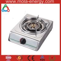 Wholesale 2014 Hot Sale High Quality Biogas Burner from china suppliers