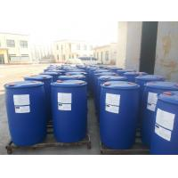 Wholesale Liquid Industry grade Zinc Chloride from china suppliers