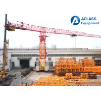 Wholesale Horizontal Jib Frame 16t Topless Tower Crane With 2*2*3m Mast Section from china suppliers