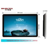 Wholesale Wifi Indoor LCD Digital Signage Live Tv 1920 x 1080 For Shopping Mall from china suppliers
