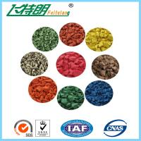 Wholesale Color Synthetic EPDM Rubber Granules Flooring Material / Waterproof Rubber Surfacing Mat Material from china suppliers