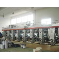 Changzhou Dibang Printing & Packing Co., Ltd