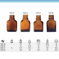 Wholesale medical Amber  Bottles from china suppliers