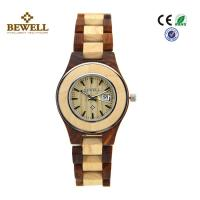Wholesale Eco Friendly Handcrafted OEM / ODM Ladies Wooden Watch Maple And Sandalwood from china suppliers