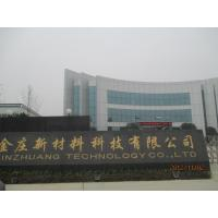 Sichuan Jinzhuang Technology Co., Ltd