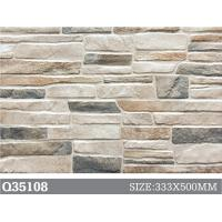 Wholesale 333x500mm Stone Look Wall Tiles Designs from china suppliers