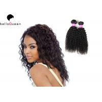 Wholesale No Mix No Tangle Peruvian Human Hair  Kinky Curly Wave Hiar Weft For Ladies from china suppliers