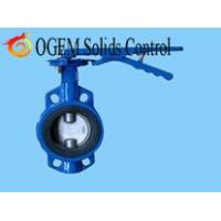 Wholesale Butterfly Valve,Solid Control Accessories from china suppliers