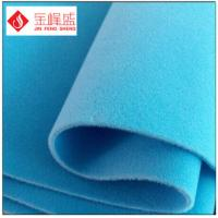 Wholesale Knitted Flocking Polyester Non Woven Fabric For Electronic Accessories Packaging from china suppliers
