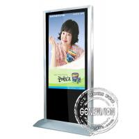 Wholesale 1920x 1080 Kiosk Digital Signage LCD Screen for VCD DAT / MP3 / JPG from china suppliers