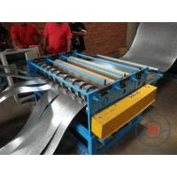 Wholesale Galvanized Steel Slitting Lines Cold Sheet Steel Coil Metal Slitting Machine from china suppliers