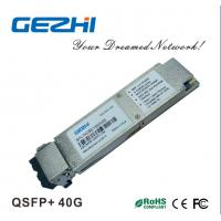 Wholesale LR4 40G QSFP+ Module Wavelength 1270~1330nm 10KM Transmission Distance from china suppliers