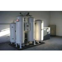 Wholesale Small High Purity Pressure Swing Adsorption PSA Oxygen Gas Generator Industrial from china suppliers