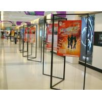 Wholesale Outdoor vinyl banner PVC banner from china suppliers