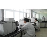 Shanghai Taigui Pharmaceutical Technology Co., Ltd